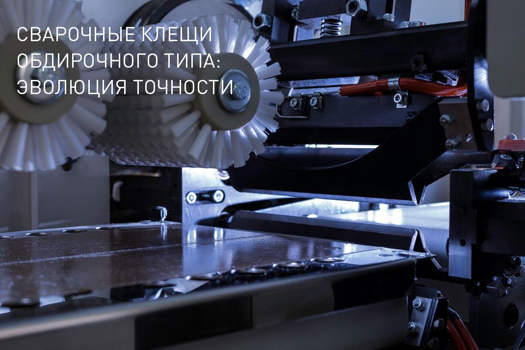 Горизонтальный-упаковочный-аппарат-непрерывного-действия